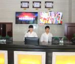 Empfang GreenTree Alliance Beishan (E) Road Hotel (Domestic only)