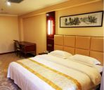 Suite GreenTree Alliance South Changchun Road Liuyuan Hotel(Domestic only)