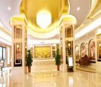 Hotelhalle Vienna International Hotel Zi Wei Rd (Domestic Only)