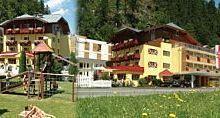 Badhaus Zell am See
