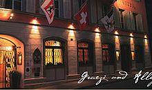 Romantik Hotel Stern Malix