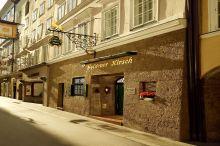Salzburg  a Luxury Collection Hotel Hotel Goldener Hirsch Città di salisburgo