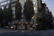 Cascada Swiss Quality Hotel Lucern - esence Švýcarska