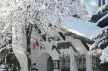 Treff Hotel Alpina Garmisch-Partenkirchen