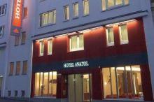 Austria Trend Hotel Anatol Wien Vienna