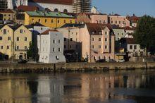 Residenz Passau