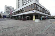 Swissotel Zürich