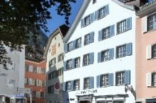 Ambiente Freieck Hotel Chur