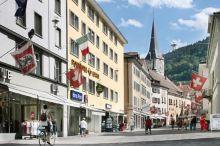Comfort Hotel Post Chur