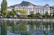 Eden Palace au Lac Montreux