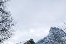 Turmwirt Oberammergau