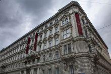 Austria Trend Hotel Rathauspark Wien Vienne