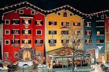 Zur Tenne Kitzbühel
