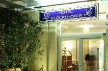 Glöcklhofer Burghausen