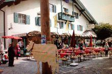Lebzelter Hotel Retaurant Altenmarkt-Zauchensee