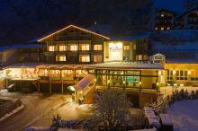 Alpenhotel Fischer Berchtesgaden