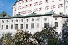 Innsbruck Hotel Innsbruck