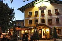 Kamml Gasthof Wals-Siezenheim