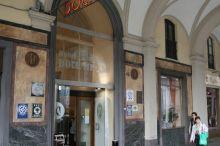 Dock Milano Turin