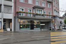 Sternen Oerlikon Zurich