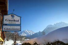 Baltram Berchtesgaden