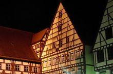 Seebauer Hotel Krone Oettingen