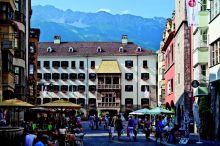 Weisses Rössl Innsbruck