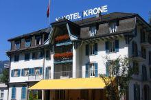 Hotel Krone Giswil Giswil