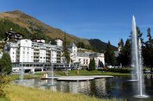 Seehof Davos Hotel Davos