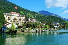 Romantik Hotel Beau-Rivage Weggis