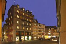 Widder Hotel Zurych