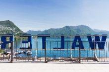 Walter au Lac Garni Lugano