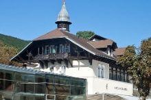 Sacher Baden Baden bei Wien