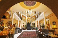 Hotel Stenitzer Bad Gleichenberg