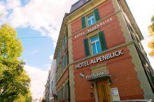 Alpenblick Bern