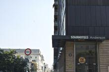Starhotels Anderson Milano