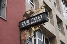 Zur Post München