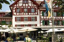 Hofgarten Lucerna - esencja Szwajcarii
