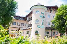 Moserwirt Hotel-Gasthof Bad Goisern