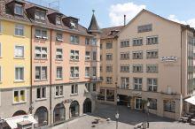 Wellenberg Swiss Quality Hotel Zürich