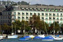 Steigenberger Bellerive au Lac Zurich