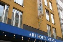 Art Hotel Vienna Wenen
