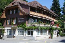 Alpenblick Heiligenschwendi