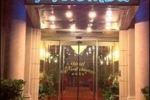 Mokinba Hotels Montebianco Milano