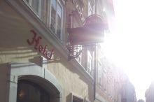 HOTEL KRONE 1512 SALZBURG Salcburk