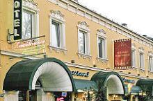 Kerschbaumer Gartenhotel St. Valentin