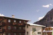 Forelle Hotel Tux/Hintertux