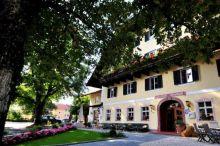 Hotel Gasthof Neumayr Obertrum