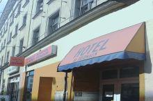 Hotel in Hernals Wien