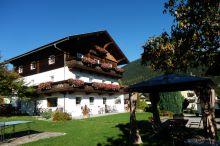Alpenrose Pension Iselsberg-Stronach